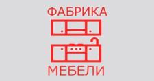 Изготовление мебели на заказ «Фабрика Мебели», г. Белгород