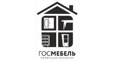 Изготовление мебели на заказ «ГОСМебель», г. Ижевск