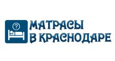 Интернет-магазин «Матрасы в Краснодаре», г. Краснодар