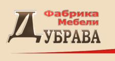 Мебельная фабрика «Дубрава»