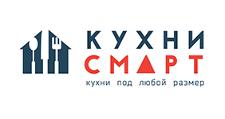 Изготовление мебели на заказ «Кухни Смарт», г. Москва