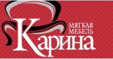 Мебельный магазин «Карина», г. Санкт-Петербург