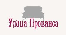 Изготовление мебели на заказ «Улица Прованса», г. Казань