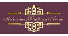 Изготовление мебели на заказ «АТЛАС», г. Новосибирск