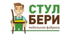 Интернет-магазин «СтулБери», г. Ульяновск