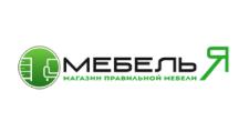 Салон мебели «Мебель Я», г. Москва