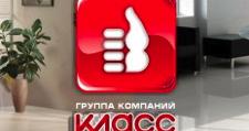 Изготовление мебели на заказ «Класс», г. Новосибирск