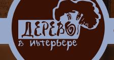 Изготовление мебели на заказ «Дерево в интерьере», г. Краснодар