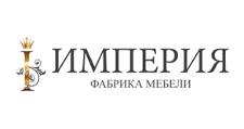 Салон мебели «Империя», г. Екатеринбург