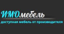 Салон мебели «ИМО-Мебель», г. Санкт-Петербург