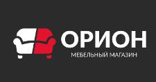 Изготовление мебели на заказ «Орион», г. Иркутск