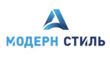 Оптовый поставщик комплектующих «Модерн-Стиль А», г. Щёлково
