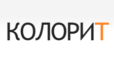 Изготовление мебели на заказ «Колорит», г. Иваново