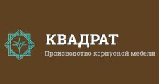 Мебельная фабрика «Квадрат», г. Миасс