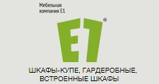 Мебельный магазин «Е1», г. Барнаул