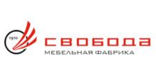 Мебельная фабрика «Свобода», г. Рыбинск