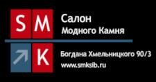 Оптовый поставщик комплектующих «SMK», г. Новосибирск