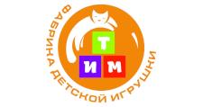 Мебельная фабрика «Фабрика Детской Игрушки», г. Барнаул