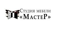 Изготовление мебели на заказ «Мастер», г. Уфа