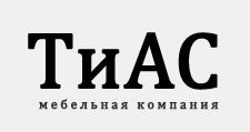 Мебельная фабрика ТиАС