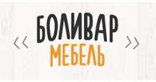 Изготовление мебели на заказ «Боливар-Мебель», г. Воронеж