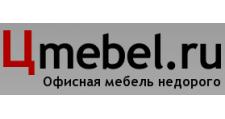 Интернет-магазин «Цmebel.ru», г. Москва