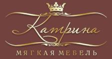 Мебельная фабрика «Катрина», г. Ульяновск