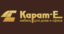 Мебельная фабрика «Карат-Е»