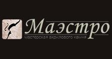 Розничный поставщик комплектующих «Маэстро», г. Красноярск