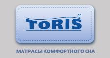 Салон мебели «Toris», г. Реутов