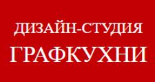 Изготовление мебели на заказ «Графская кухня», г. Москва