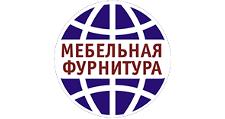 Оптовый поставщик комплектующих «Мебельная фурнитура», г. Нижний Новгород