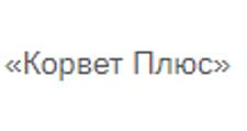 Изготовление мебели на заказ «Корвет Плюс», г. Казань