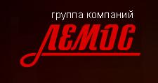 Мебельный магазин «Лемос», г. Санкт-Петербург