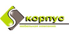 Мебельная фабрика «С-Корпус», г. Пенза