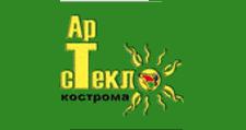 Оптовый поставщик комплектующих «Артстекло», г. Кострома