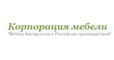 Интернет-магазин «Корпорация мебели», г. Москва