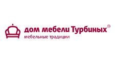 Мебельный магазин «Дом мебели Турбиных», г. Пермь