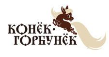 Мебельная фабрика «КонЁк-ГорбунЁк», г. Воронеж