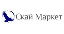 Оптовый мебельный склад «Скай Маркет», г. Тюмень