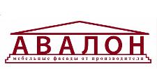Оптовый поставщик комплектующих «АВАЛОН», г. Красноярск