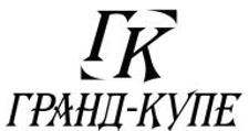 Изготовление мебели на заказ «Гранд-Купе», г. Томск