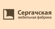 Мебельная фабрика «Сергачская», г. Сергач