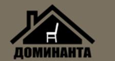 Изготовление мебели на заказ «Доминанта», г. Калининград