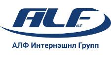 Оптовый поставщик комплектующих «АЛФ Интернешнл Групп», г. Москва