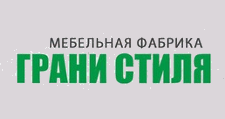 Изготовление мебели на заказ «Грани Стиля», г. Киров
