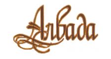 Интернет-магазин «Алвада», г. Тверь