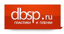 Розничный поставщик комплектующих «ДБСП», г. Киров