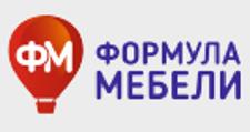 Оптовый мебельный склад «Формула Мебели», г. Пермь
