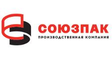 Оптовый поставщик комплектующих «Союзпак», г. Москва
